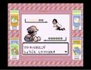 【ニコニコ動画】【もこう先生】ポケットモンスター赤【実況プレイ】part4を解析してみた