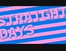 【初音ミク】オリジナル曲「Straight Days」