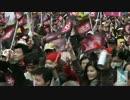 台湾で馬政権を批判する大規模デモ thumbnail
