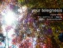 """【ニコニコ動画】【東方自作アレンジ】""""your telegnosis""""/フォールオブフォール、妖怪の山を解析してみた"""
