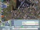 【実況】今月苦しいから都市経営で稼ごう Part23【SimCity4】