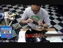 【ニコニコ動画】【hayawo】もらったギターは俺色に染めてやる! 2 【とにかく削れ】を解析してみた