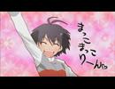 ぷちます!-プチ・アイドルマスター- 第13話 「いつもどおり」 thumbnail