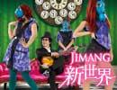 【JIMANG】『JIMANG新世界』試聴クロスフェード thumbnail