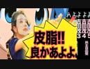 【ニコニコ動画】【勝つる日本史】歴代総理大臣 早覚えソングを解析してみた
