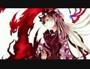 【ニコニコ動画】【東方ヴォーカル/綾倉盟】Pizuya's Cell - Red Merry【魔術師メリー】を解析してみた