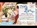 人気の「ささみさん@がんばらない」動画 389本 -あすみさん@がんばらない 第1回(2013.01.15)