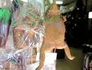 【珍スポット】グロいカエルグッズを売っているバッグハウス『ムラタ』