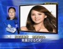 【新唐人】「南方週末」支持の台湾芸能人 人気急増