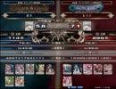 【LoVRe2】全国ランカー決戦 栄斗 vs KAZ