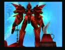 -Xenogears- ゼノギアスプレイ動画 Ep23