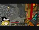 【Minecraft】科学の力使いまくって隠居生活 Part03【ゆっくり実況】