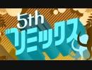 【リズム天国】みんな大好きノリ感ゲーム♪ part5【実況】