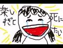 【ニコニコ動画】【五泉菜摘】ナッツのきらめき3000フレッシュ【自作ボーカル曲】を解析してみた