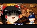【パワプロ2012】ゆっくりれいむのドキドキ監督ライフ りた~んずPart.5 thumbnail