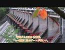 【ニコニコ動画】長野・愛知・静岡険道1号線を走ってみた その3を解析してみた