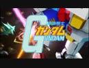 【EXVS】アムロ・レイの一発あたれば即自爆 オワタ式EXVS【第1話】 thumbnail