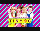 [K-POP] Tiny-G - MINIMANIMO (Comeback 20130118) (HD)