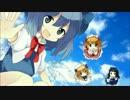 【ニコニコ動画】【東方ヴォーカル】あ~るの~と - 最強!Ice Fairy【妖精大戦争】を解析してみた