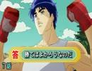 【歌ってみた】 2分半でわかるジョジョの奇妙な冒険 【いちご大福】 thumbnail