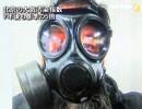 【新唐人】北京の大気汚染指数 7年後も基準の5倍