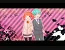 【オリジナル】音楽の魔法Remix【重松】