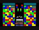 【ニコニコ動画】ぷよぷよ 自作AIで100万RTAを解析してみた