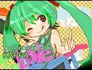 【ニコニコ動画】【初音ミク】KAPPA【ZUSHI】を解析してみた
