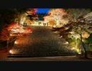 【軽量版】2012年京都に行ってきた(75)~(77)