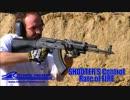 【ニコニコ動画】【フルオート風セミ連射】SSAK-47【パーツ】を解析してみた