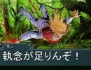 【UTAU】ペッテン村開拓記2-3【SW2.0】