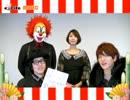 SEKAI NO OWARI  第10回 お正月メッセージ特集2013 エキサイトミュージック