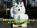 【イベント】第12回 神田小川町雪だるまフェア