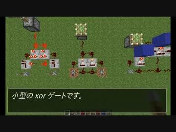 Minecraft xor 1 5 0 by for Porte xor minecraft
