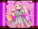 【春歌ナナ】ファッションモンスター【UTA