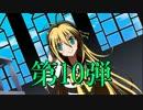 【トークロイド】 弦巻マキのターミネーター パート2 【VOICEROID】