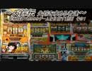【パチスロ】秘宝伝 太陽を求める者達 秘宝DYM999ゲームを目指す Part1 thumbnail