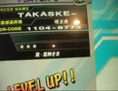 "【DDRX3】888 CHALLENGE DOUBLE played by TAKASKE-【AAAランク】そして""真・足神さま""へ thumbnail"
