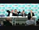 【ニコニコ動画】都知事エレクトロハウス feat. 五十嵐政一,トクマ,マック赤坂&ドクター中松を解析してみた