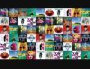【ニコニコ動画】【ダウンロード】Dj SiNa Old But Gold Mix 2013【リンク有】を解析してみた
