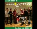 ニコニコ生レコーディングVol. 1 向谷実とチャージ&バックス thumbnail
