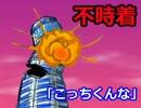 第7次ゲーム機大戦 Part4 thumbnail