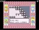 【ニコニコ動画】【もこう先生】ポケットモンスター赤【実況プレイ】part12を解析してみた