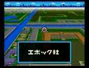 ドラえもん のび太と妖精の国を実況プレイPart Final thumbnail