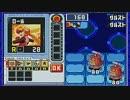 ロックマンエグゼ6 電脳獣グレイガ を実況プレイ part4 thumbnail