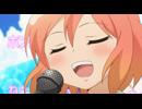 琴浦さん #3 「嬉しくて、楽しくて」 thumbnail