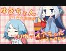 地獄ようちえん 第03話『相談』  thumbnail