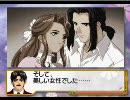 【PC版】サクラ大戦2 第七話 [1/4]