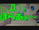 【あなろぐ部】第1回ゲーム実況者ワンナイト人狼05