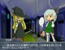 【ゆっくりTRPG】永くないゆっくりのネクロニカ Part.2